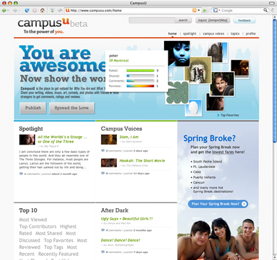 CampusU Front Screen shot